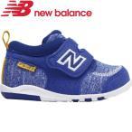 ニューバランス 【セール】 子供靴 ベビーシューズ FS123 BYI ブルー/イエロー newbalance