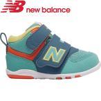 ニューバランス [セール] 子供靴 ベビー FS574H AI アクエリアスブルー newbalance