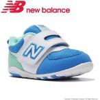 ニューバランス [セール] 子供靴 ベビーシューズ FS574 GBI 11.0cm〜14.0cm グレイ/ブルー newbalance