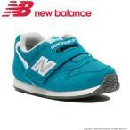 ニューバランス 【セール】 子供靴 ベビーシューズ FS996 CHI ハイドロブルー newbalance ニューバランス 【セール】996