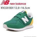 ニューバランス [2018年秋冬新作] 子供靴 ベビーキッズスニーカー ニューバランス NB KV220 BDI グリーン/イエロー newbalance