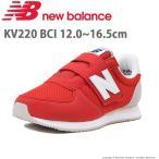 ニューバランス [2018年秋冬新作] 子供靴 ベビーキッズスニーカー ニューバランス NB KV220 BCI レッド/ホワイト newbalance