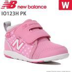 Yahoo!ムーンスター 公式ショップニューバランス newbalance [セール] 子供靴 ベビーシューズ NB IO123H PK W ピンクスター