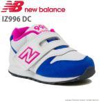ニューバランス [セール] newbalance 子供靴 ベビーシューズ NB IZ996DC ホワイト/ブルー