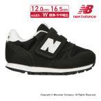 ニューバランス [2021年秋新作] new balance 子供靴 ベビーシューズ IZ373 IZ373KB2 ブラック W