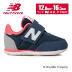 ニューバランス [2021年秋新作] newbalance 子供靴 ベビーシューズ NB IV720NP2 ネイビー/ピンク