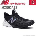 ニューバランス 【セール】 メンズ フィットネスシューズ NB MXQIK AB3 D ブラック new balance