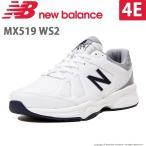 ニューバランス メンズ トレーニングシューズ NB MX519 4E WS2 ホワイト/シルバー newbalance