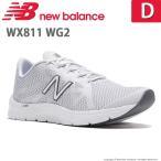 ニューバランス [セール] newbalance レディース フィットネスシューズ NB WX811 WG2 D ホワイト/グレイの画像