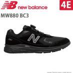 ニューバランス 【セール】 メンズ ウォーキングシューズ  MW880B 4E C3 ブラック newbalance