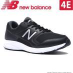 ショッピングウォーキングシューズ ニューバランス メンズ ウォーキングシューズ MW550 BK1 4E ブラック newbalance