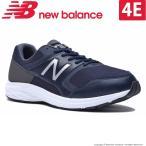 ショッピングウォーキングシューズ ニューバランス メンズ ウォーキングシューズ MW550 NV1 4E ネイビー newbalance