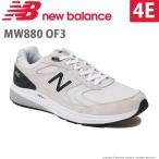 ショッピングウォーキングシューズ ニューバランス 【セール】 メンズ ウォーキングシューズ NB MW880 4E OF3      ファントムグレイ newbalance