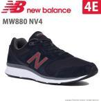 ニューバランス newbalance メンズ ウォーキングシューズ NB MW880 NV4 4E ネイビー/レッド 父の日