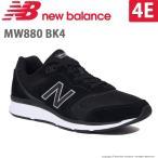 ニューバランス newbalance メンズ ウォーキングシューズ NB MW880 BK4 4E ブラック