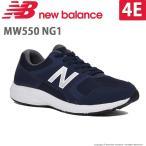 ニューバランス [2018年秋冬新作] メンズ ウォーキングシューズ NB MW550 4E NG1 ネイビー newbalance
