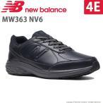 ニューバランス newbalance メンズ ウォーキングシューズ NB MW363 NV6 4E ネイビー