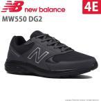 ニューバランス newbalance [2019年秋新作] メンズ ウォーキングシューズ NB MW550 DG2 4E ダークグレイ