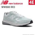 ショッピングウォーキングシューズ ニューバランス レディース ウォーキングシューズ WW880 RP3 4E ウォーターバポール newbalance