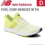 ニューバランス [セール] レディース フィットネスシューズ NB FUEL CORE NERGIZE W YH D ソーラー/イエロー new balance