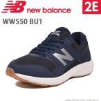 ショッピングウォーキングシューズ ニューバランス [2018年秋冬新作] レディース ウォーキングシューズ NB WW550 2E BU1 ネイビー newbalance