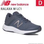 ニューバランス [セール] newbalance  レディース ウォーキングシューズ NB WARLX LC1 D グレイ