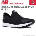 ニューバランス newbalance [セール] レディース フィットネスシューズ NB FUEL CORE NERGIZE EZ SLIP-ON W LB1 B ブラック