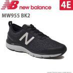 Yahoo!ムーンスター 公式ショップニューバランス [セール] メンズ ウォーキングシューズ NB MW955 4E BK2      ブラック newbalance