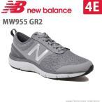 ショッピングウォーキングシューズ ニューバランス メンズ ウォーキングシューズ NB MW955 4E GR2      グレイ newbalance