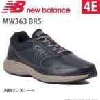 ニューバランス [セール] newbalance メンズ ウォーキングシューズ NB MW363 NV5 4E ネイビー