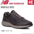 ニューバランス [セール] newbalance メンズ ウォーキングシューズ NB MW363 BR5 4E ブラウン