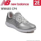 ニューバランス [セール] レディース ウォーキングシューズ NB WW685 2E CP4 シャンパン newbalanceの画像