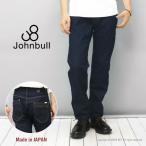 ジョンブル JOHNBULL ワンサイドジップジーンズ [11.インディゴブルー] 11679 メンズ 日本製/返品・交換不可/SALE セール