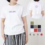 快晴堂 かいせいどう 海上がり UNI-Tシャツ/SAILING 11C-45G 2021春夏 半袖 プリント 刺繍 日本製 レディース /返品・交換不可/SALE セール