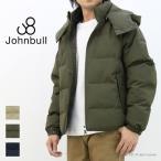 ジョンブル JOHNBULL サーモアエコダウンジャケット 16663 メンズ THERMORE 中綿ジャケット/返品・交換不可/SALE セール