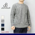 ジョンブル JOHNBULL パイルロングスリーブティー 25249 メンズ Tシャツ