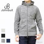 ジョンブル JOHNBULL パーカー パイルフーディー 25250 メンズ ジップアップ/返品・交換不可/SALE セール