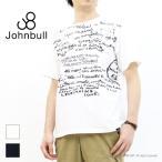ジョンブル JOHNBULL プリント半袖Tシャツ [HANDS] 25638 メンズ 日本製 刺繍/返品・交換不可/SALE セール
