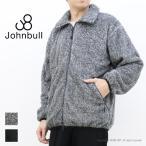 ジョンブル JOHNBULL ボアフリースジップジャケット 25671 メンズ ミリタリー/返品・交換不可/SALE セール