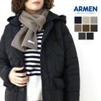 アーメン ARMEN カシミヤウールループスカーフ BAAM1961 マフラー 2021秋冬 レディース 男女兼用