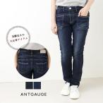 アントゲージ Antgauge ヒップオープン スキニージーンズ デニムパンツ Natalie ナタリー C1416(旧GC398) レディース