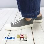 アーメン ARMEN ローカット スニーカー NAMC0701 白 黒 グレー 23.0cm/23.5cm/24.0cm/24.5cm 靴 シューズ 無地 キャンバス コットン 女性用 レディース