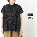 ソイル SOIL コットンボイルドットプリントギャザーシャツ NSL21021 2021春夏 水玉 ブラウス シアー レディース