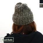 STUART AUSTIN(ステュアートオースティン) ループボアニットキャップ ST019 18秋冬 帽子イギリス製 英国製/メール便可/SALE セール/返品・交換不可