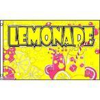 海外限定 国旗 レモネード レモン 飲料水 ソフトドリ