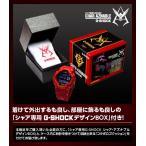 新品 機動戦士ガンダム35周年記念 シャア専用G-SHOCK 抽選限定品