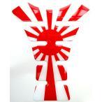 海外限定新品日本旭日旗ライジングサン国旗樹脂汎用タンクパッド