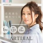 カラコン カラーコンタクトレンズ ワンデー アーティラル ARTIRAL 1箱10枚 度あり 度なし 1day DIA14.0mm 水原佑果 一日使い捨て