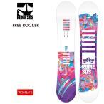FREE ROCKER [2013-2014モデル]