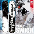 SWITCH [2017-2018モデル]